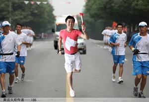 奥运火炬传递-166