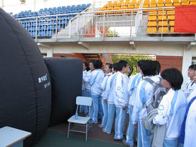 数字天象仪-移动天文馆